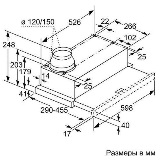 Bosch dfl064a51 схема встраивания 965
