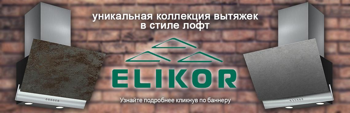 Интернет-магазин бытовой встраиваемой техники для кухни в Самаре, купить  встраиваемую кухонную технику по честной цене на сайте - БВТ f00f9119119