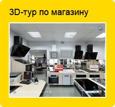 banner_3D.jpg